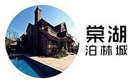 棠湖·泊林城
